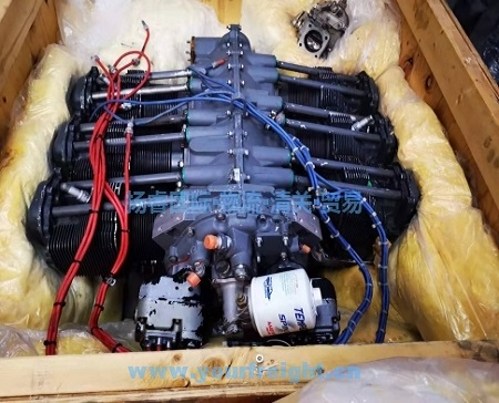 Used airacrft engine import_International freight forwarder|customs clearance|Import and export agent|Beijing Yangrui International Freight Agency Co.,LTD