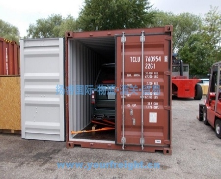 International ocean freight_International freight forwarder|customs clearance|Import and export agent|Beijing Yangrui International Freight Agency Co.,LTD